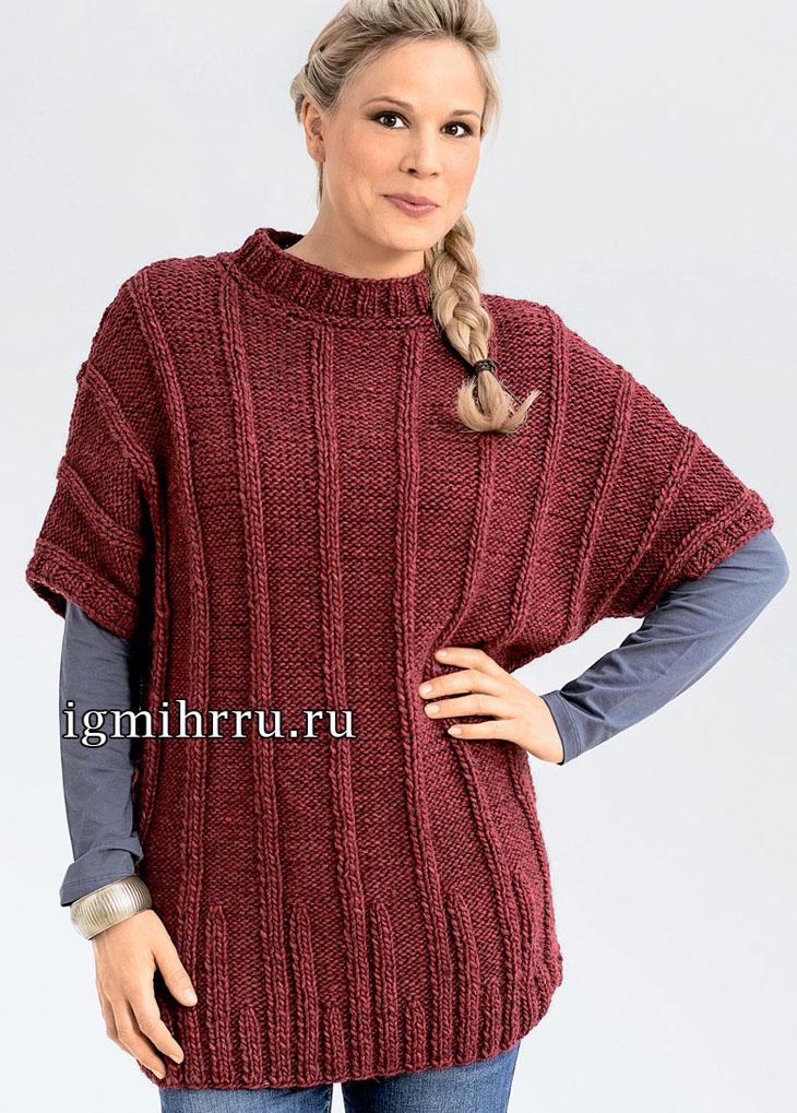 Для дам приятной округлости. Темно-красный пуловер с рельефным вертикальным узором. Вязание спицами