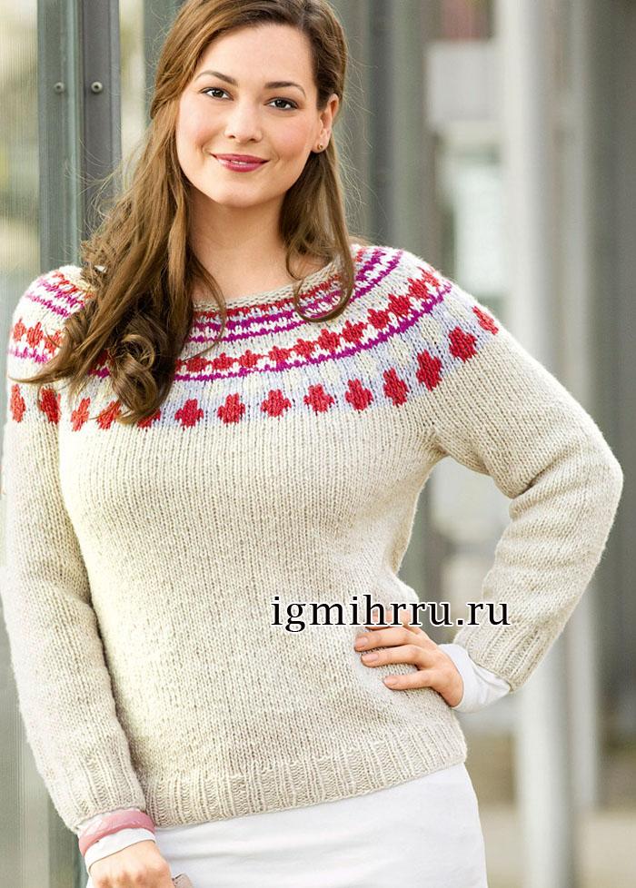 Для пышных дам. Классический норвежский пуловер с круглой кокеткой. Вязание спицами