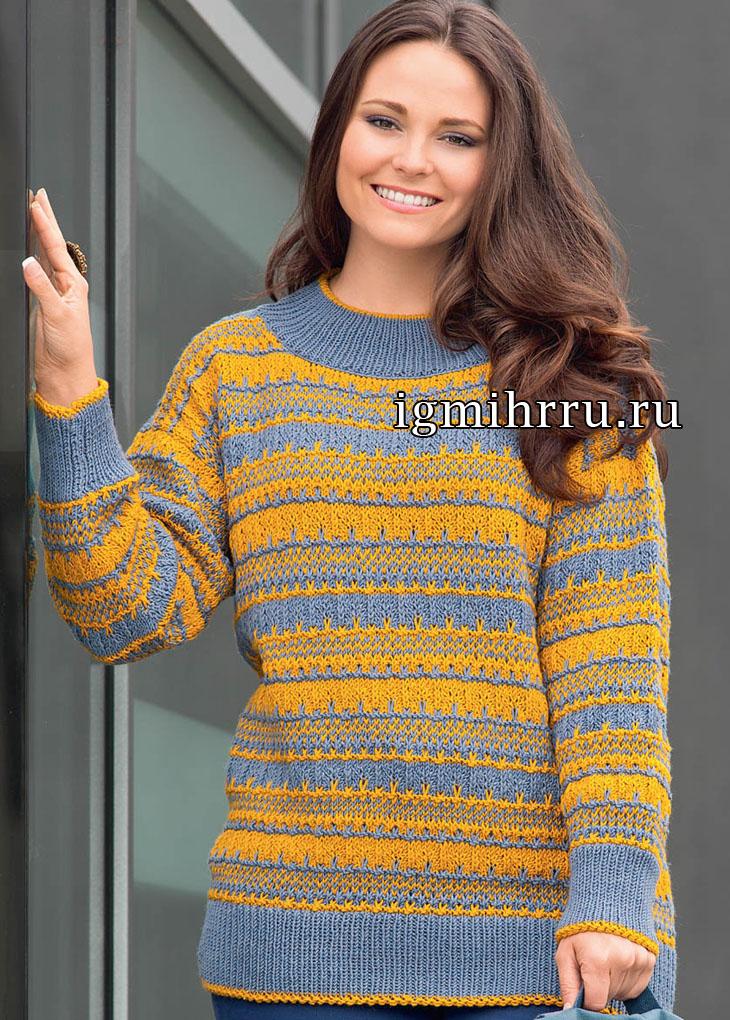 Большие размеры. Двухцветный пуловер с вытянутыми петлями. Вязание спицами