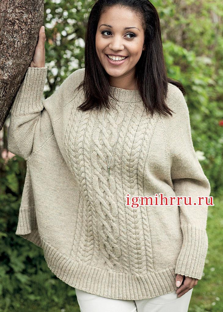 Большие размеры. Светло-бежевый шерстяной пуловер-пончо с косами. Вязание спицами