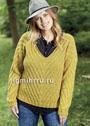 Для пышных дам. Пуловер цвета карри с рельефным узором. Спицы