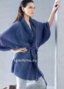 Синий жакет-кимоно с широкими планками, переходящими в воротник-шальку. Спицы