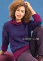 Пуловер с двухцветным узором из снятых петель. Спицы