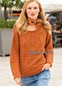 Оранжевый пуловер с миксом рельефных узоров. Спицы
