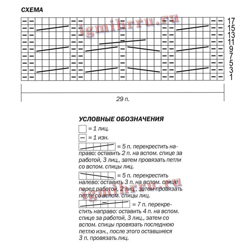 http://igmihrru.ru/MODELI/sp/0pulover/1202/1202.2.jpg