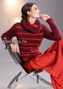 Мягкий теплый пуловер в красных тонах, с воротником-шарфом. Спицы