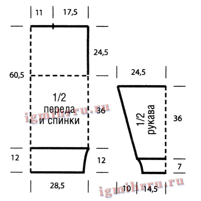http://igmihrru.ru/MODELI/sp/0pulover/1236/1236.1.jpg