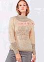 Кремовый пуловер с крупной вышивкой. Спицы
