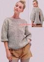 Молодежный бежево-серый пуловер с разрезом на спинке. Спицы