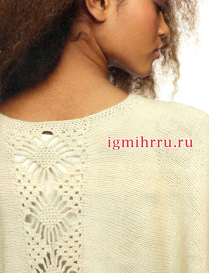 Пуловер С Ажурной Вставкой Доставка