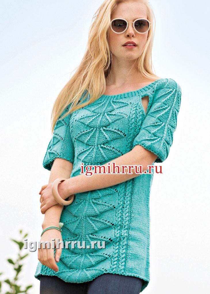 http://igmihrru.ru/MODELI/sp/0pulover/1305/1305.jpg