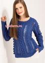 Синий пуловер с косами и шишечками. Спицы