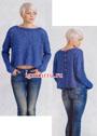 Молодежный синий пуловер с застежкой на спинке. Спицы