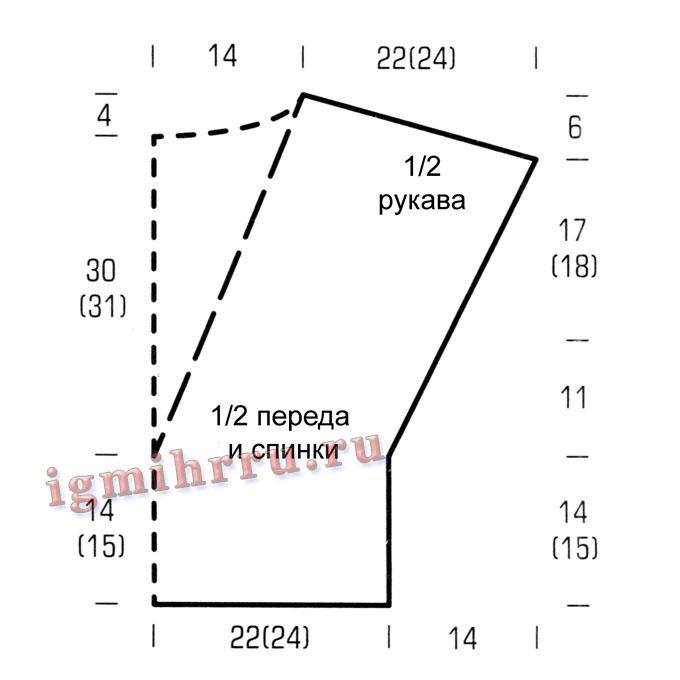 http://igmihrru.ru/MODELI/sp/0pulover/1326/1326.1.jpg