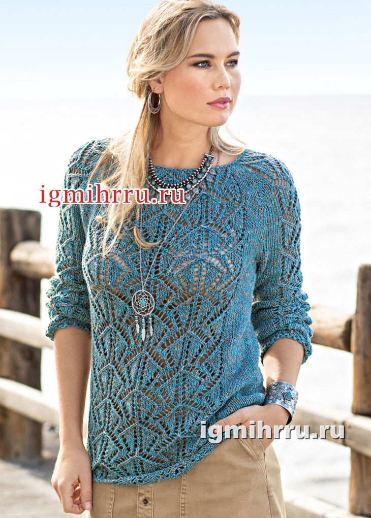Пуловер поперек доставка
