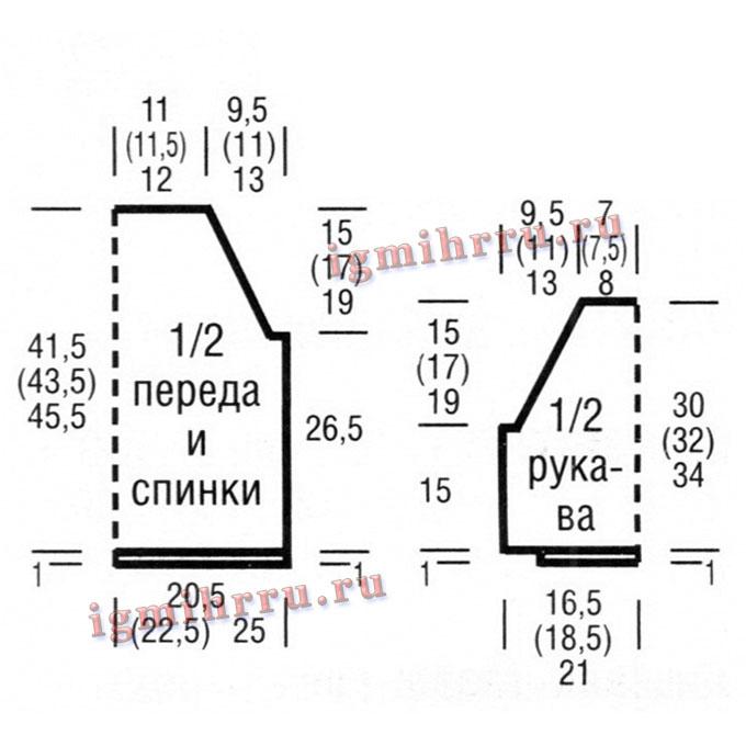 http://igmihrru.ru/MODELI/sp/0pulover/1344/1344.1.jpg