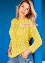 Летний ажурный пуловер солнечного цвета. Спицы