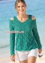 Стильный изумрудный пуловер с красивыми ажурами. Спицы