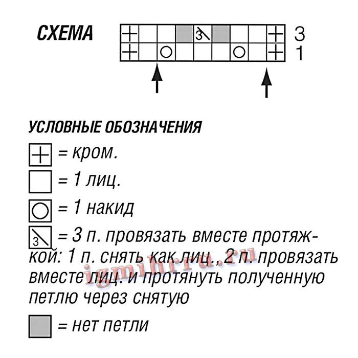 http://igmihrru.ru/MODELI/sp/0pulover/1405/1405.2.jpg