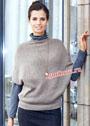 Бежевый пуловер из чистого кашемира. Спицы