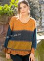 Ажурный мохеровый пуловер с широкими цветными полосами. Спицы