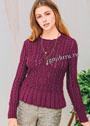 Изысканный бордовый пуловер с миксом узоров и баской. Спицы