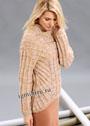Бежевый пуловер с косами и патентной резинкой. Спицы
