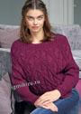 Пуловер цвета цикламена с широкой горловиной и косами. Спицы