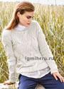 Светло-бежевый кашемировый пуловер с косами. Спицы