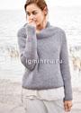 Светло-серый теплый пуловер из полупатентного узора. Спицы