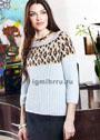 Серо-голубой шерстяной пуловер с леопардовой кокеткой. Спицы
