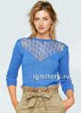 Голубой пуловер с ажурной кокеткой. Спицы