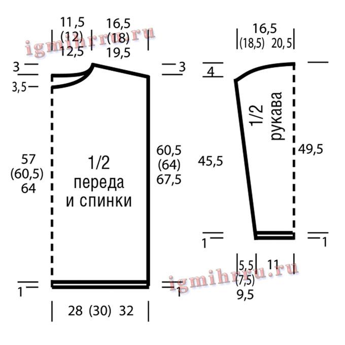 http://igmihrru.ru/MODELI/sp/0pulover/1616/1616.1.jpg