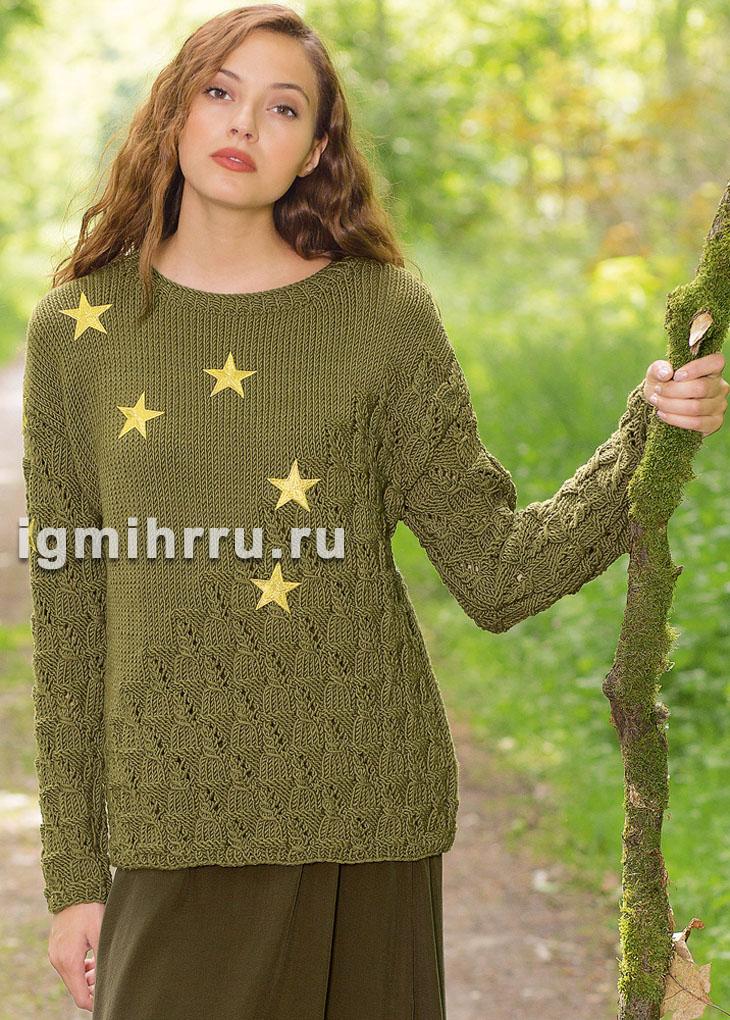 http://igmihrru.ru/MODELI/sp/0pulover/1616/1616.jpg