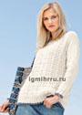 Белый пуловер с простым рельефным узором. Спицы