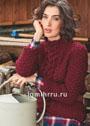 Пуловер с косами, связанный из толстой теплой пряжи. Спицы