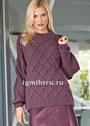 Пуловер ежевичного цвета с узором из ромбов. Спицы