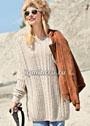 Свободный пуловер песочного цвета с косами. Спицы