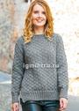Серый пуловер с ромбами и оригинальной планкой. Спицы