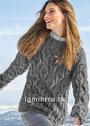 Серый шерстяной пуловер с узором из ромбов. Спицы