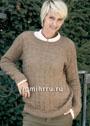 Бежевый теплый пуловер с простым структурным узором. Спицы
