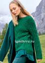 Изумрудно-зеленый шерстяной пуловер с косами. Спицы