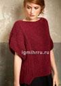 Бордовый шерстяной пуловер с короткими рукавами. Спицы