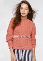 Розовый пуловер с шишечками. Спицы