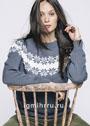 Серо-синий шерстяной пуловер с норвежскими звездами. Спицы