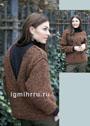 Оригинальный пуловер с V-образным вырезом на спине и дырками. Спицы
