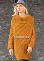 Удлиненный пуловер со сплошным узором из ромбов с косами. Спицы