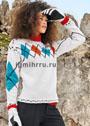 Белый пуловер с вставками из разноцветных ромбов. Спицы