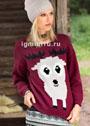 Шерстяной пуловер с мотивом в виде лося. Спицы