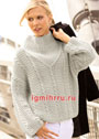 Светло-серый теплый пуловер с косами и резинкой. Спицы